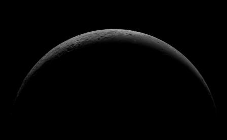 Image of the crescent of the moon