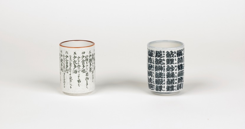edo pop japanese teacups