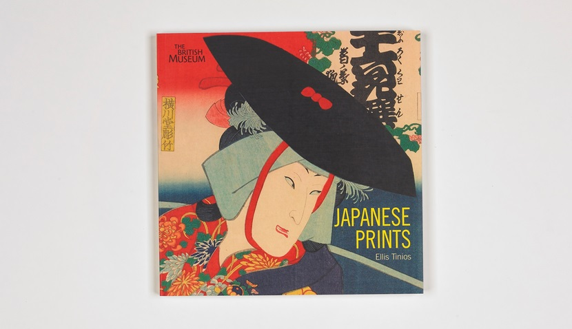 edo pop japanese prints book