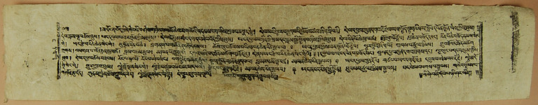 History of Tibet: The Blue Annals card