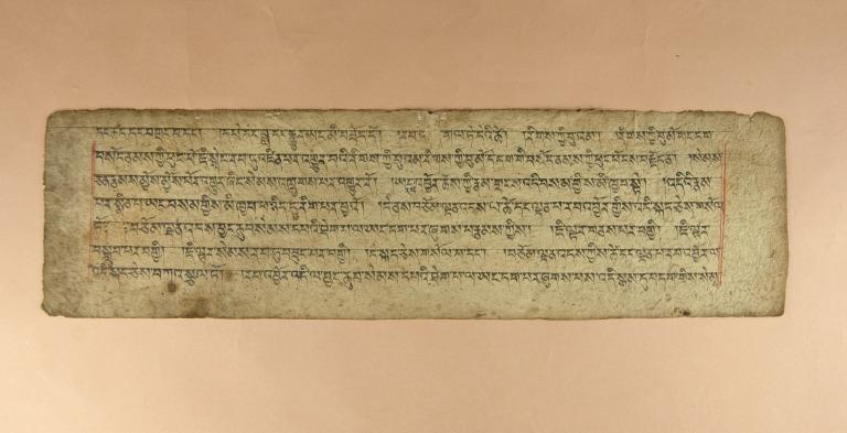 Manuscript card
