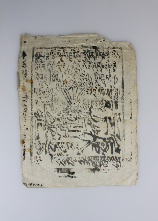Printed prayer or mantra card