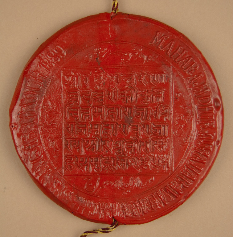 Writing; Seal / Large Red Wax Seal card