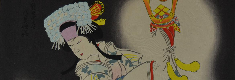 Japanese woodblocks prints collection