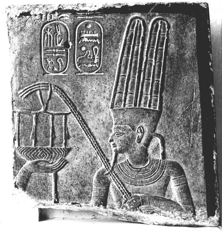 Relief of the God Amun card