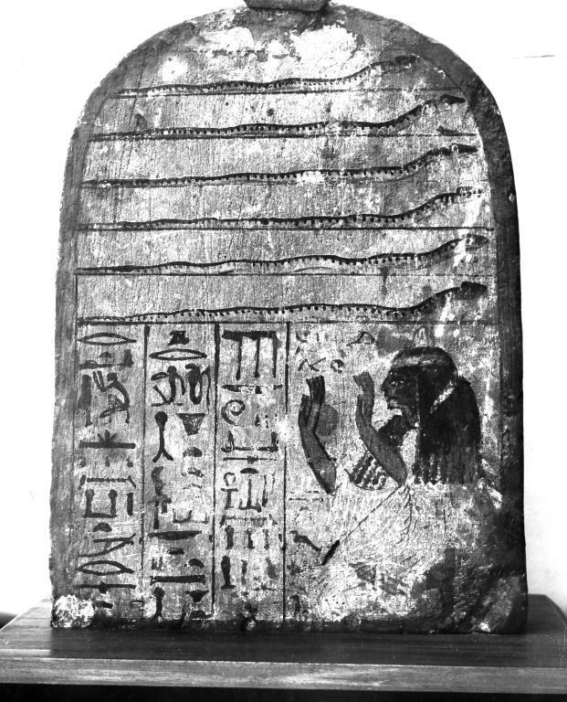 Stela of Henut card