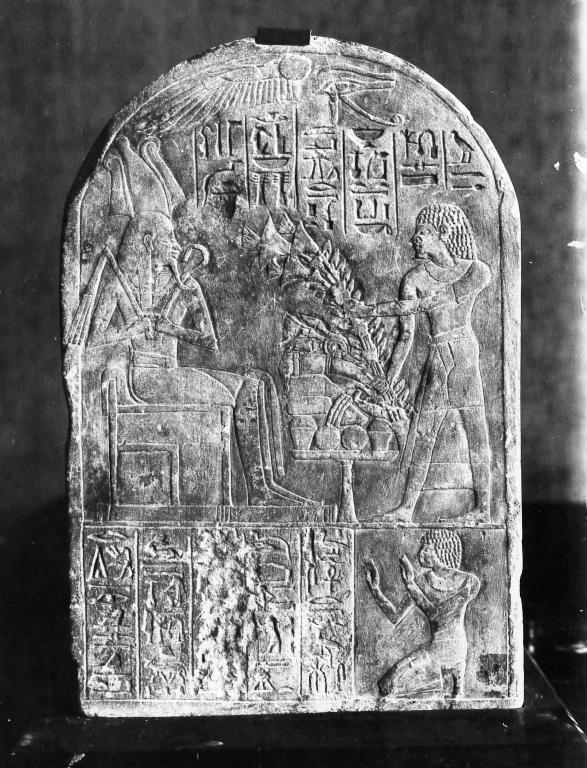 Stela of Seshu card