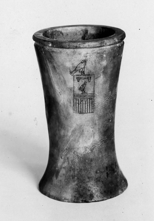 Vase of Khufu card