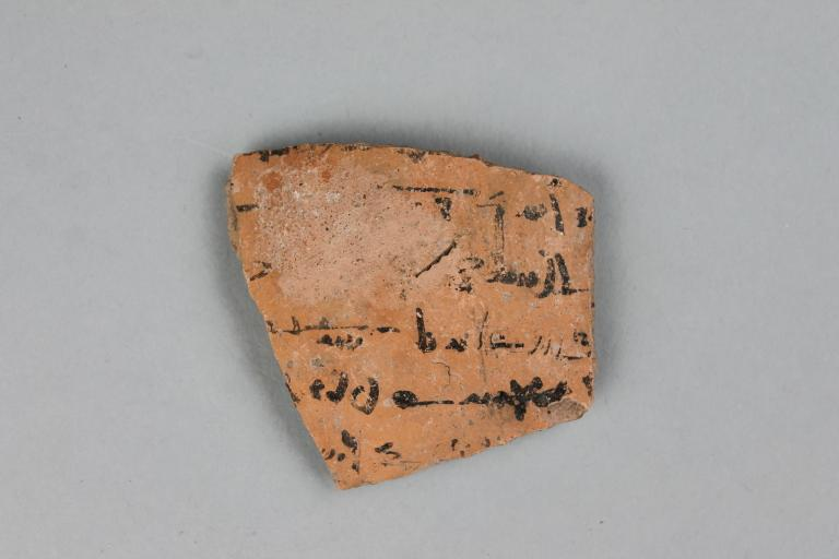 Demotic Ostracon card