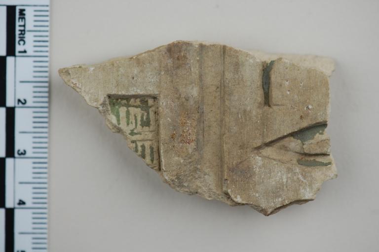 Pyramid Text of Pepy I card