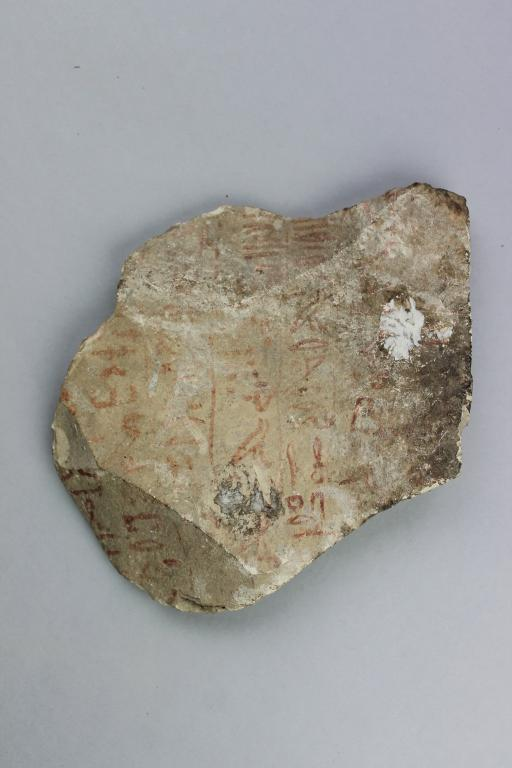 Hieratic Ostracon card