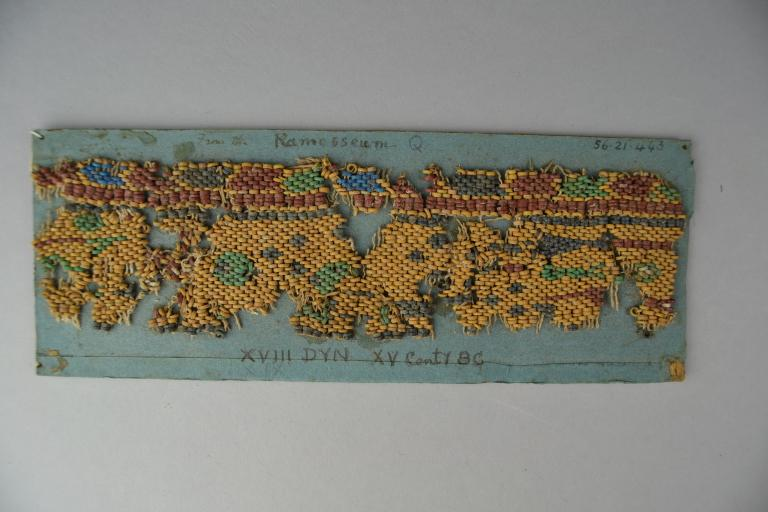 Bead Shroud Fragment card