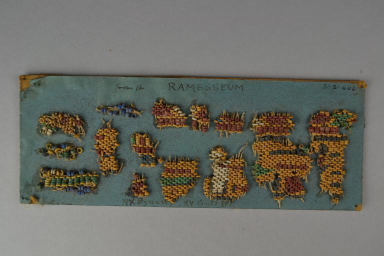 Bead Shroud Fragment card