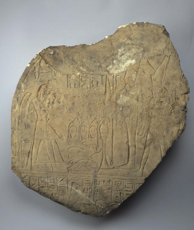 Stela of Raia card