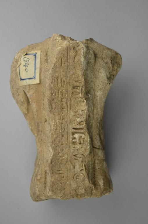 Sculpture of a Male card