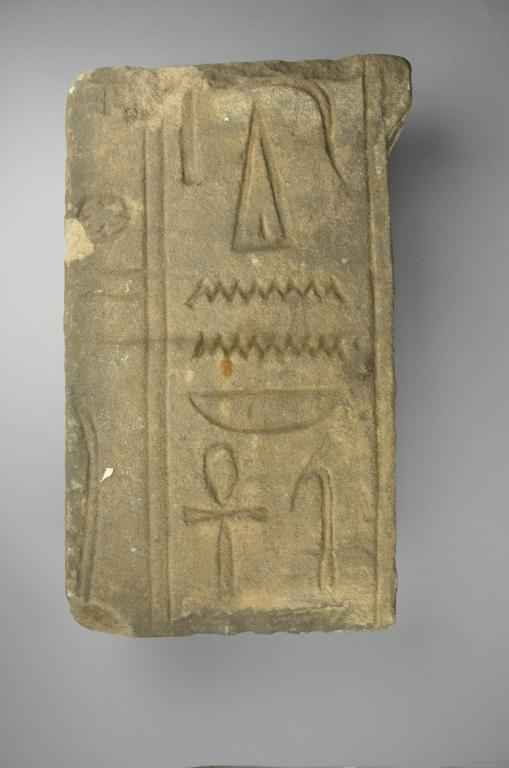 Wall Relief card