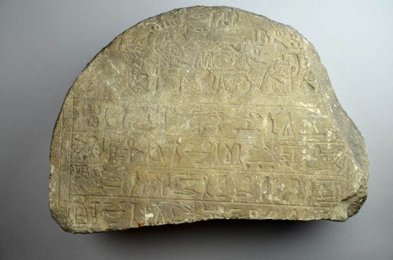 Stela Fragment card
