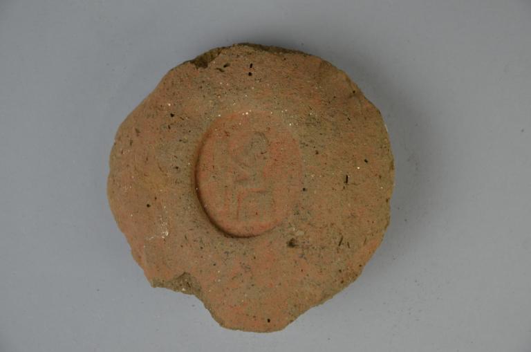 Sealing card