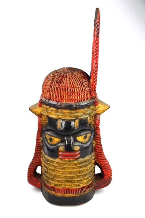 Commemorative Altar Head; Uhunmwun Elao card