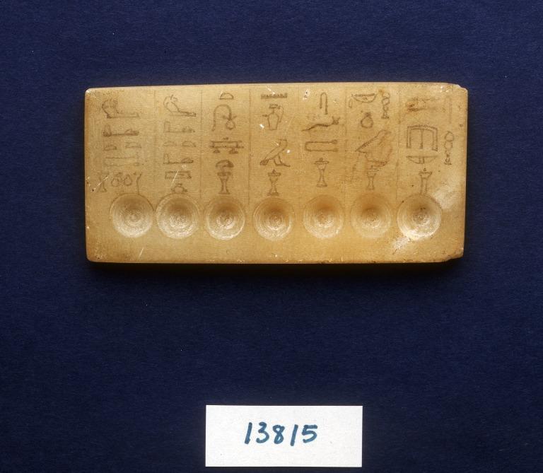 Sacred Oils Tablet card