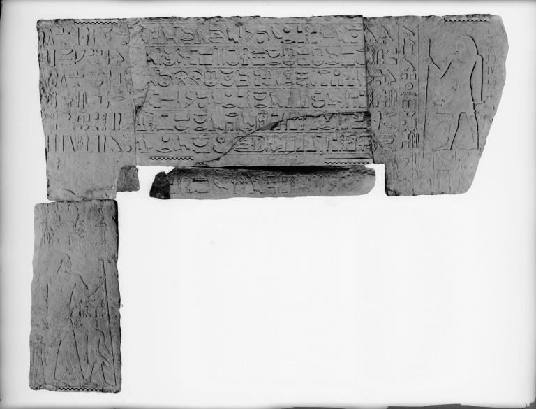 Tomb Door Lintel and Drum of Ptahshepses card