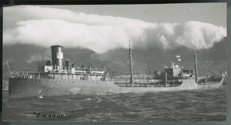 Photograph of Siwanoy (ex Occidental), Socony Vacuum Oil Co (USA) card