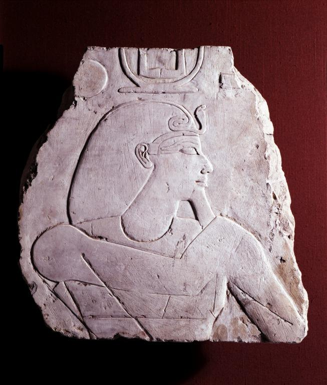Temple Wall Relief Carving of Thutmose I card