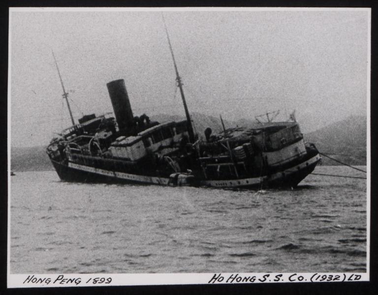 Photograph of Hong Peng, Ho Hong Steamship Company card