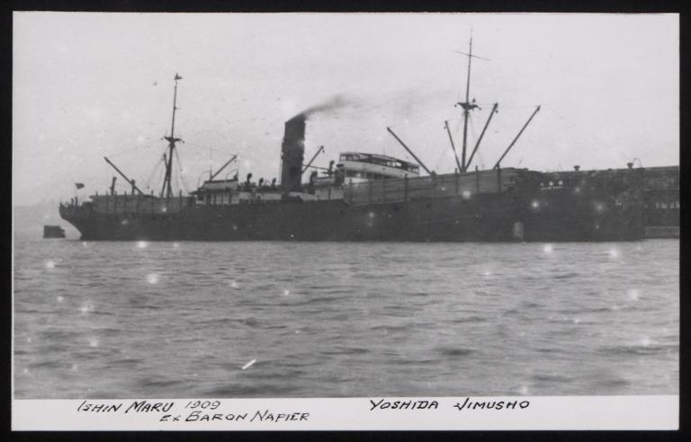 Photograph of Ishin Maru (ex Baron Napier), Yoshida Sumusho card