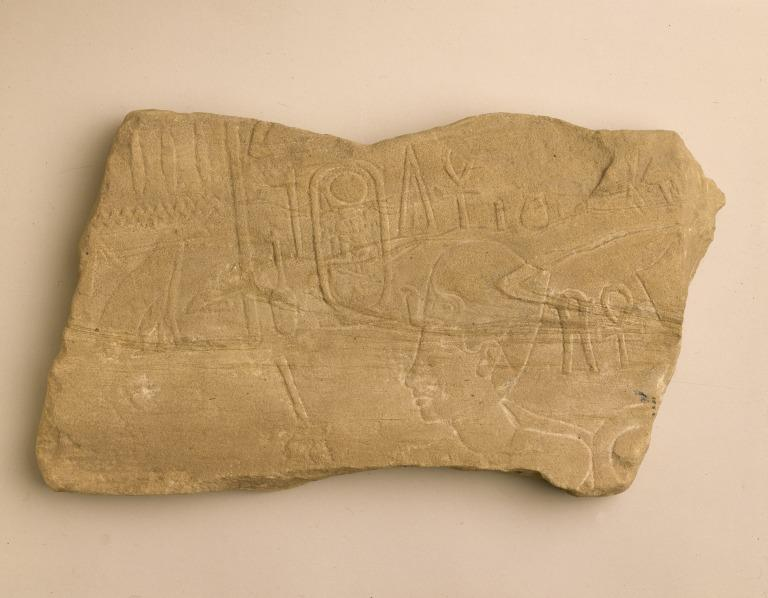 Temple Wall Relief Carving of Tutankhamun card
