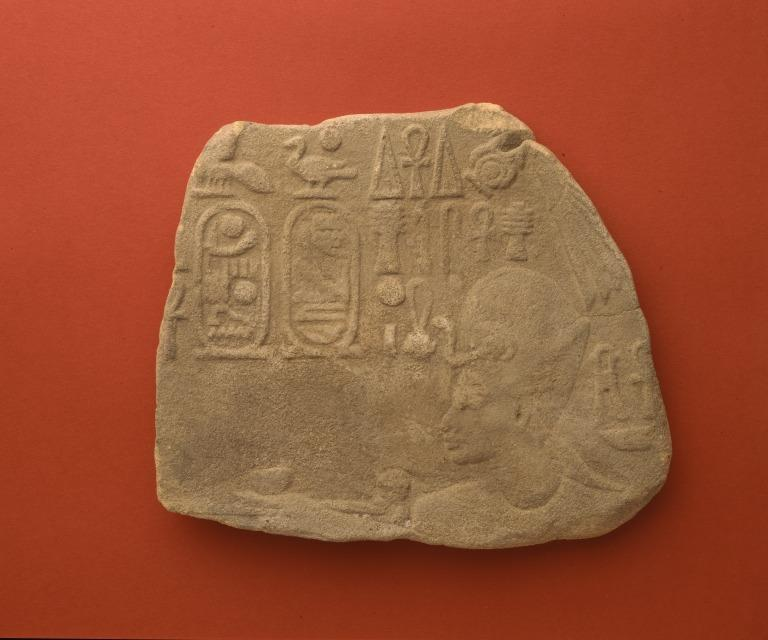 Wall Relief of Horemheb card