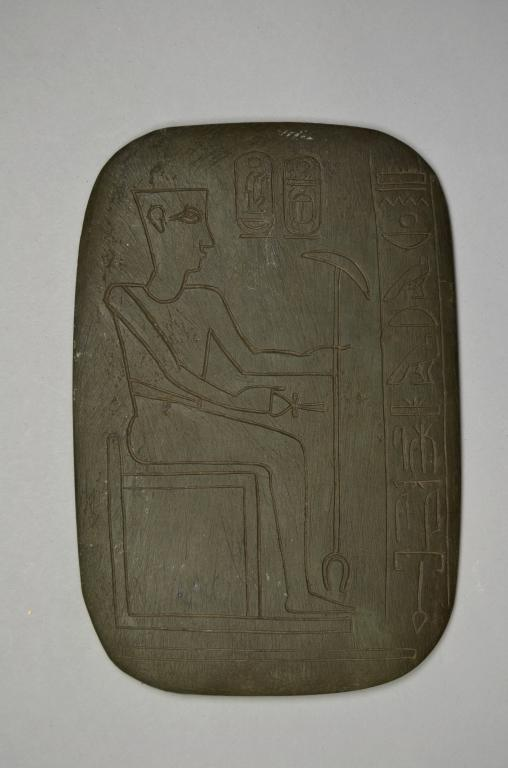 Stela (Forgery) card
