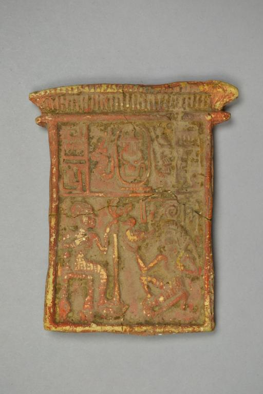 Stela (Forgery) card