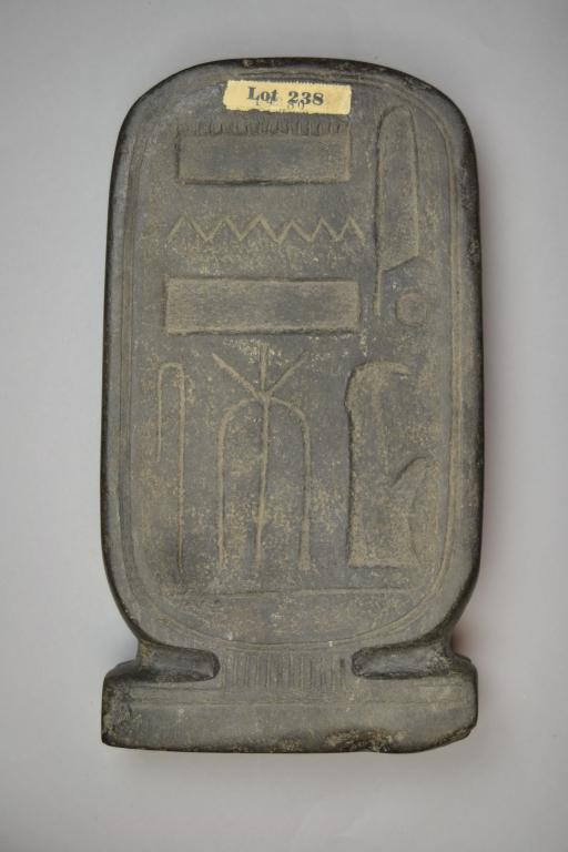 Cartouche Plaque (Forgery) card