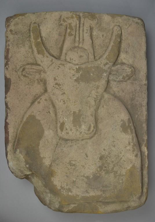 Cow Stela (Forgery?) card