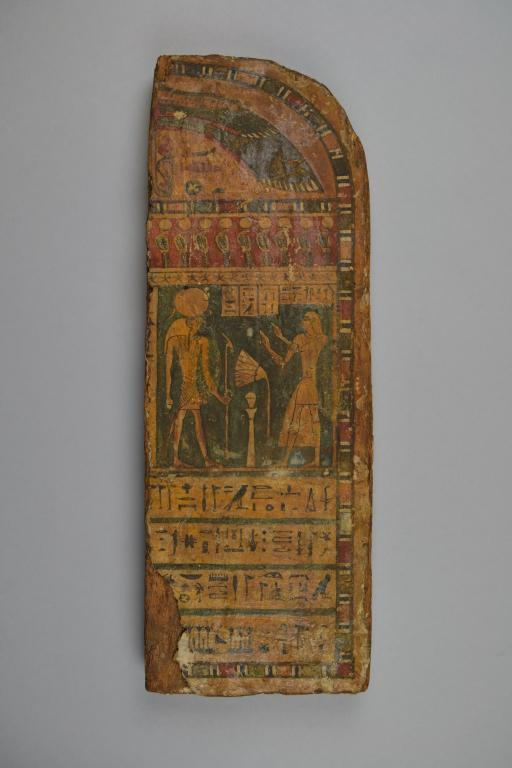 Stela of Userptah card