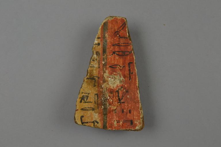 Coffin Fragment card