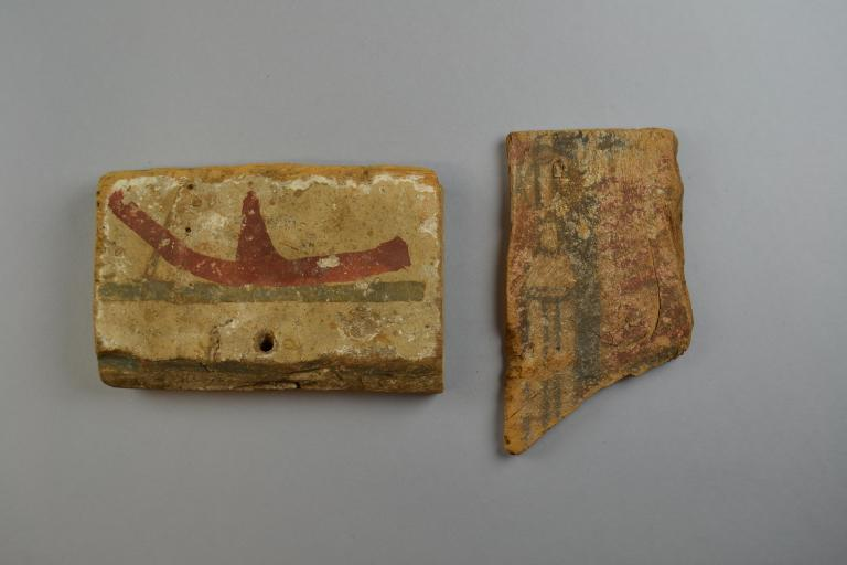 Shabti Box Fragment card