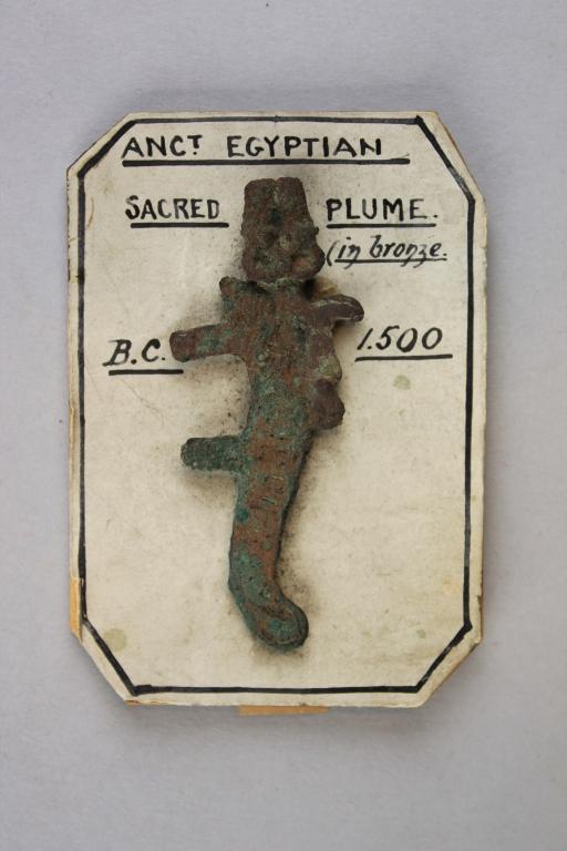 Statuette Part card