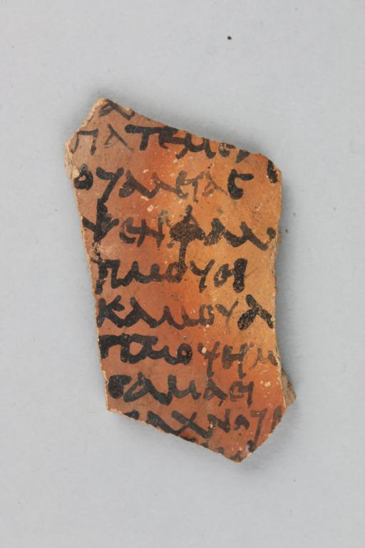 Greek Ostracon card