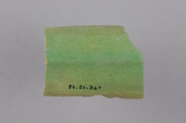 Tile Fragment card