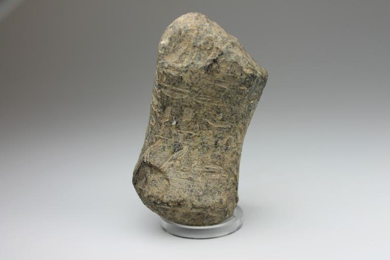Shabti of Pa-di-amun-ipet card