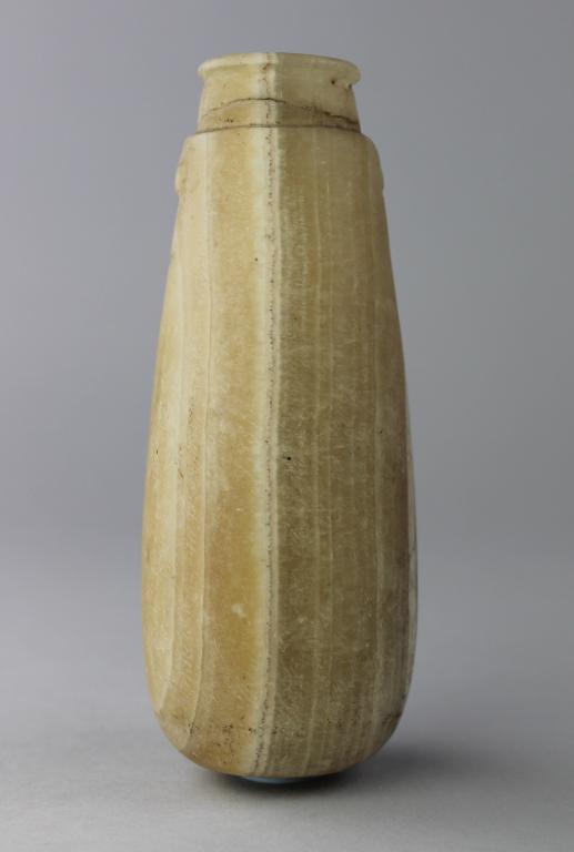 Alabastron (Perfume Vase) card