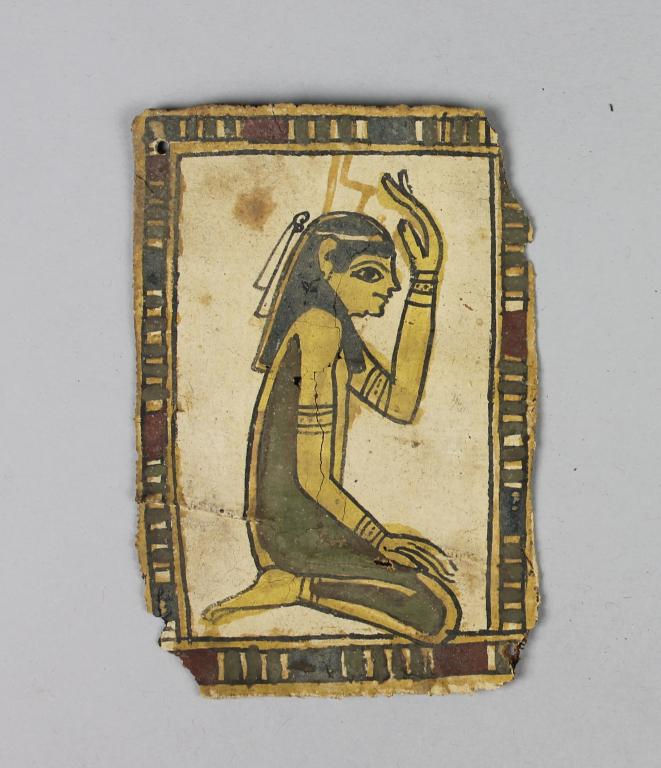 Mummy Covering card