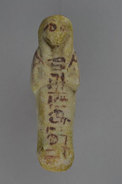 Shabti of Bak-en-khonsu card