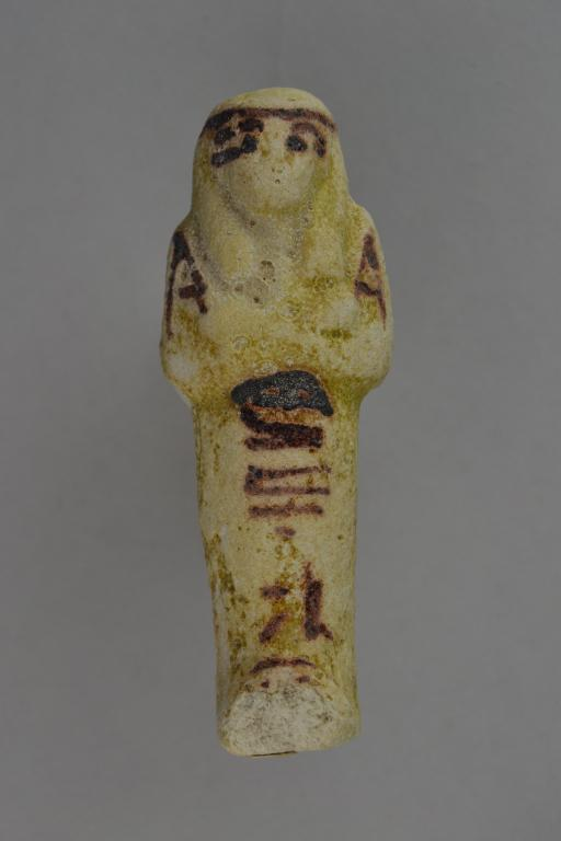 Shabti of Thent-ast card