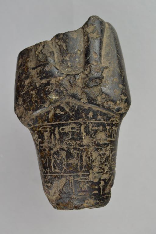 Shabti of Queen Amun-irdis card