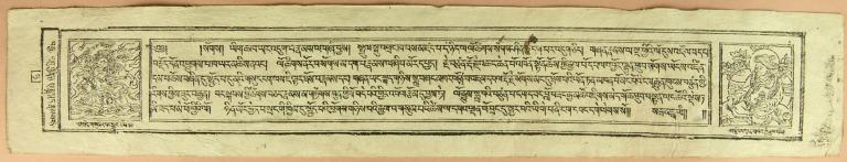 The Biography of the 3rd Dalai Lama or The Ocean Chariot of Real Attainment card