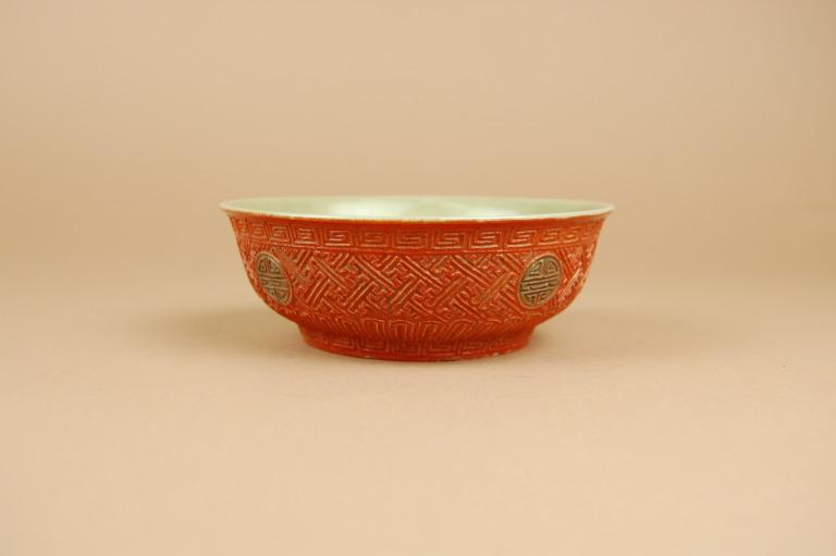 Lacquered Stoneware Bowl card