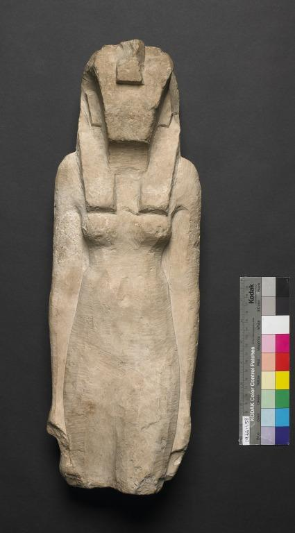 Incomplete Statue of a Queen card